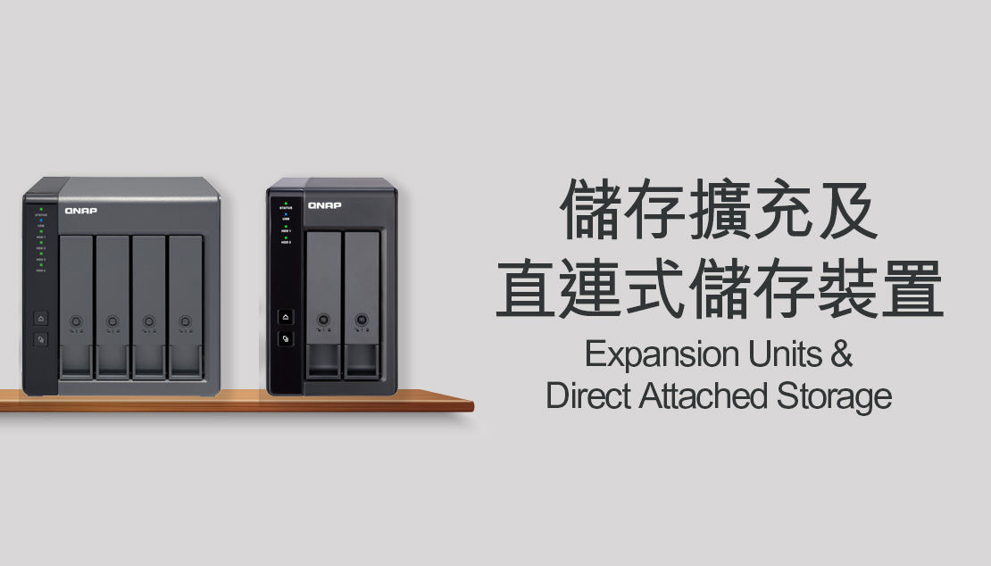 Expansion Units & Direct Attached Storage